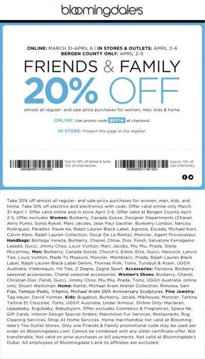 graphic about Bloomingdales Printable Coupon called Bloomingdales Good friends Loved ones 20% Off Lower price Coupon