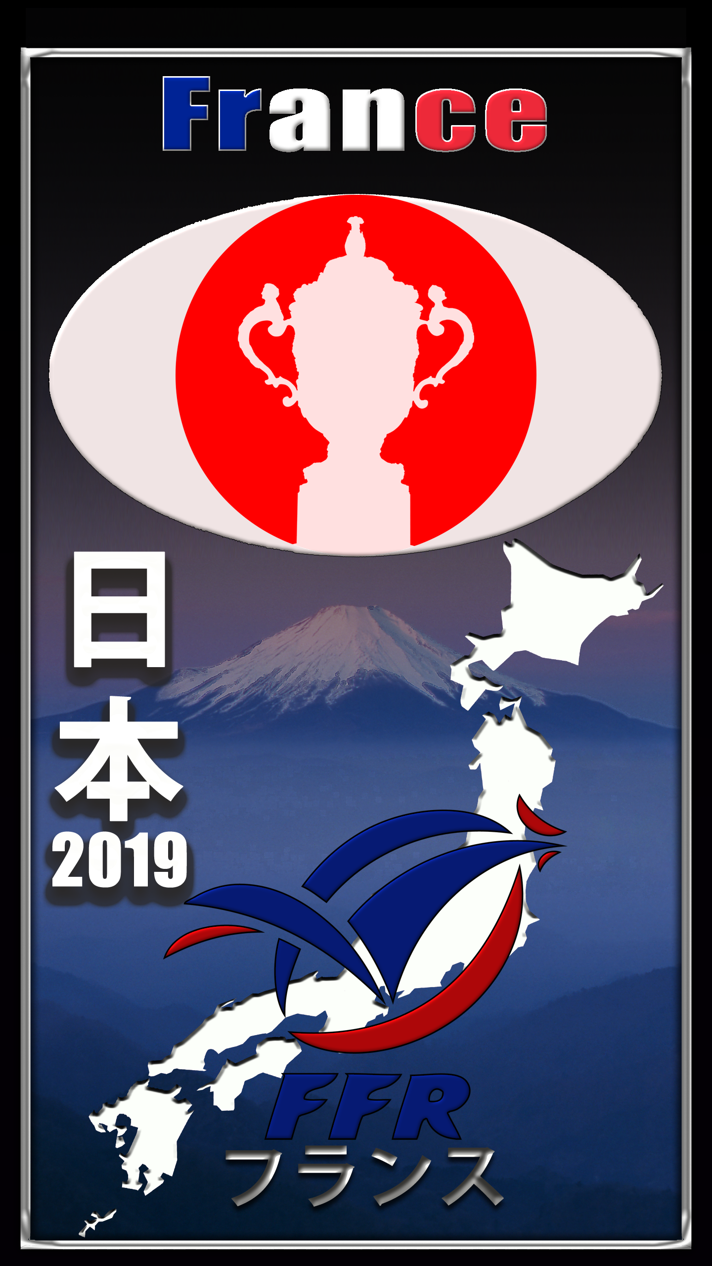 Epingle Par Lobo Visual Design Studio Sur Rugby Union Coupe Du Monde De Rugby Coupe Du Monde Rugby 2019