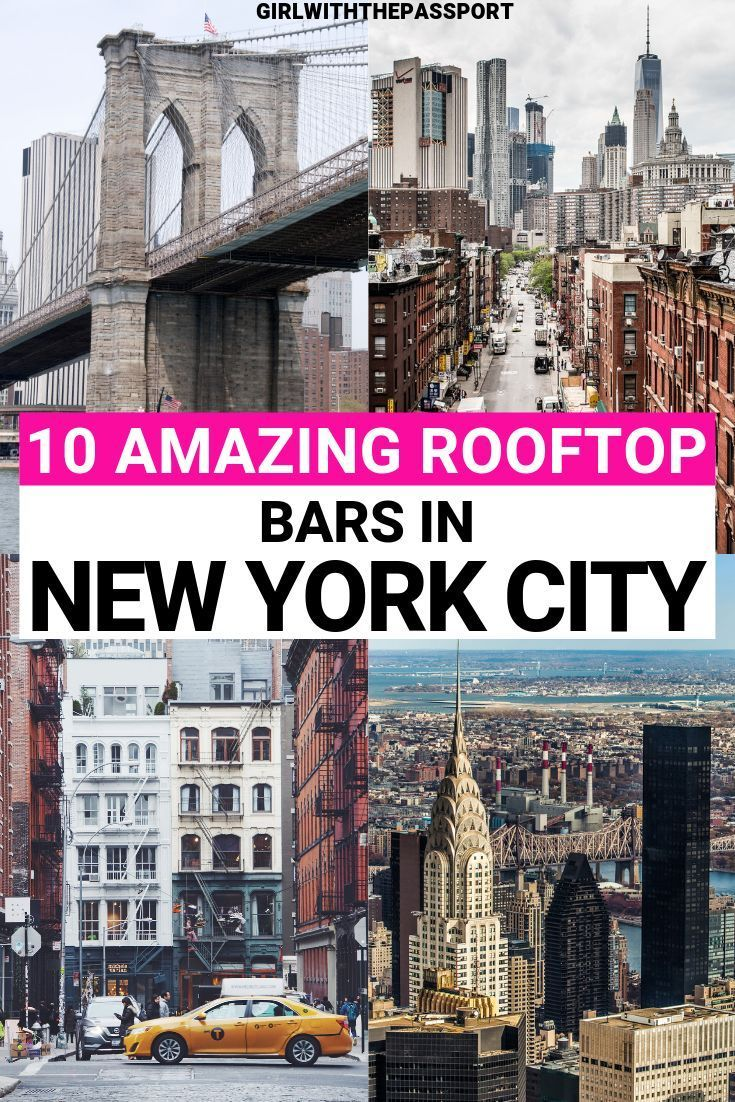 New York City Travel, Rooftop