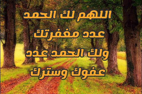 Pin By أبو عبدالله On كلمات ثناء وتسبيح وتمجيد لله Gac Lis