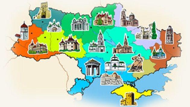 Україна туристична