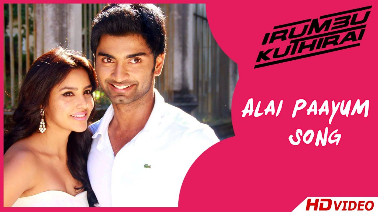 alai paayum love album song mp3 download