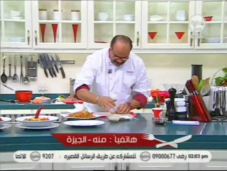 لحم صينى حار دجاج سويت اند ساور اسبرنج رول بالكرنب شكلمة الشيف الش Recipes Chef Tasting