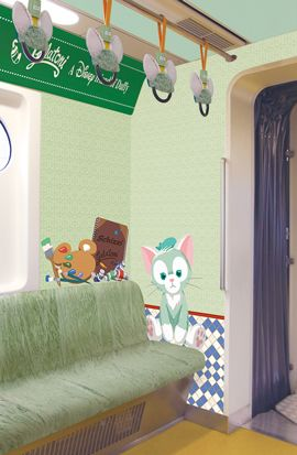 "Wrapping monorail ""Duffy & Friends liner"""