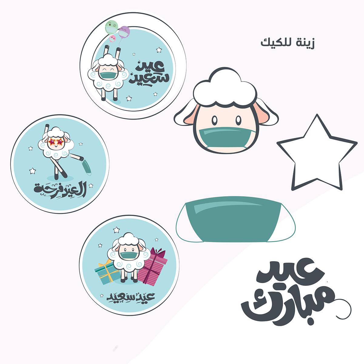 زينة لعيد الاضحى المبارك On Behance Animated Drawings Drawings Graphic Design
