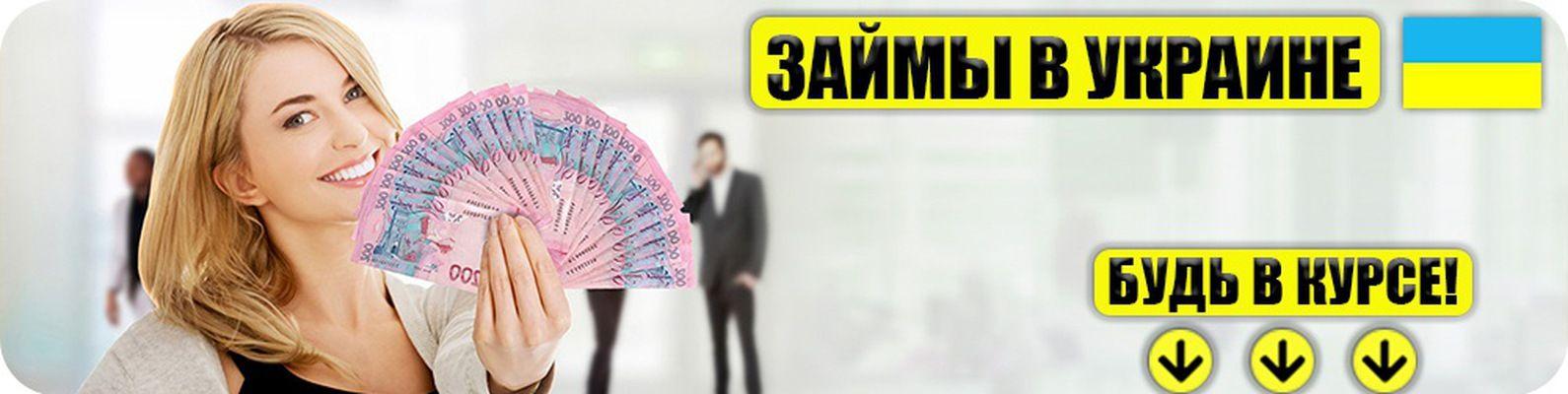 быстрый займ на карту онлайн казахстан