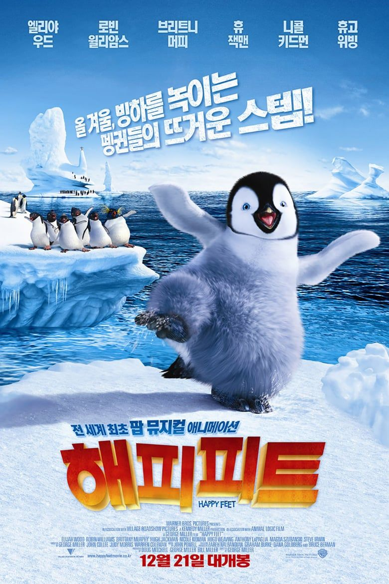 Download Happy Feet Film Completo In Italiano Streaming Movies Online Movies Online Full Movies Online Free