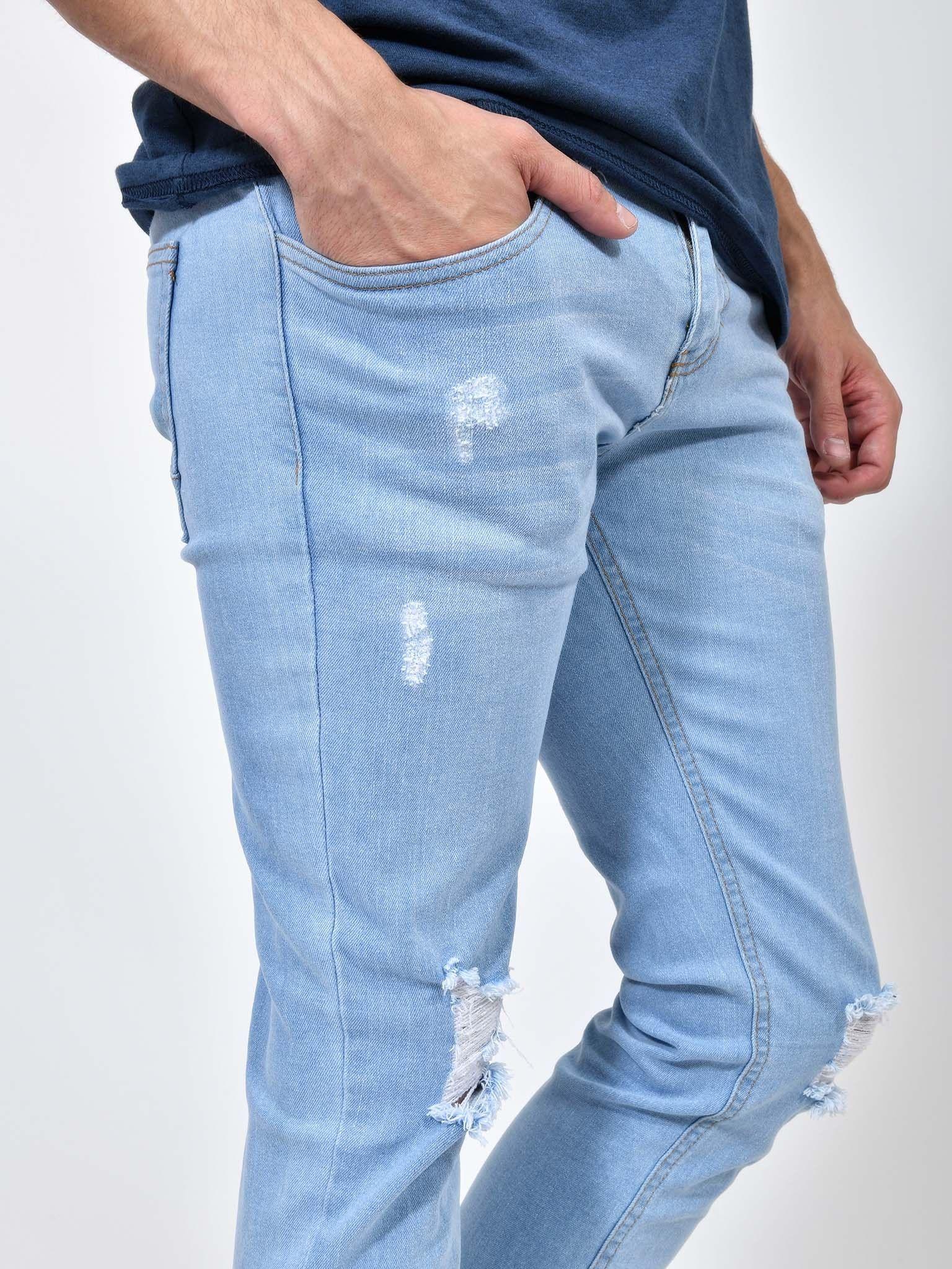 Jeans Skinny Rotos Cuidado Con El Perro Jeans Skinny Cuidado Con El Perro Skinny