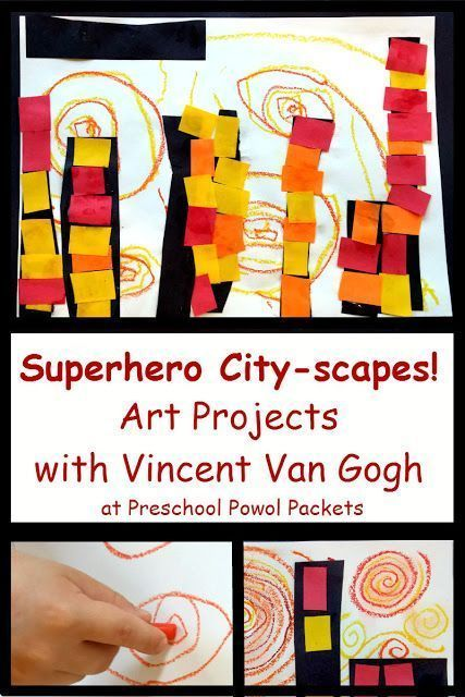 Superhero Cityscape Art Project with Van Gogh #superherocrafts Superhero Cityscape Art Project with Van Gogh! These are great for preschool through 3rd grade!! Details, stories, and more at Preschool Powol Packets #superherocrafts