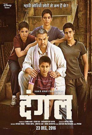 hindi movie hd download site list