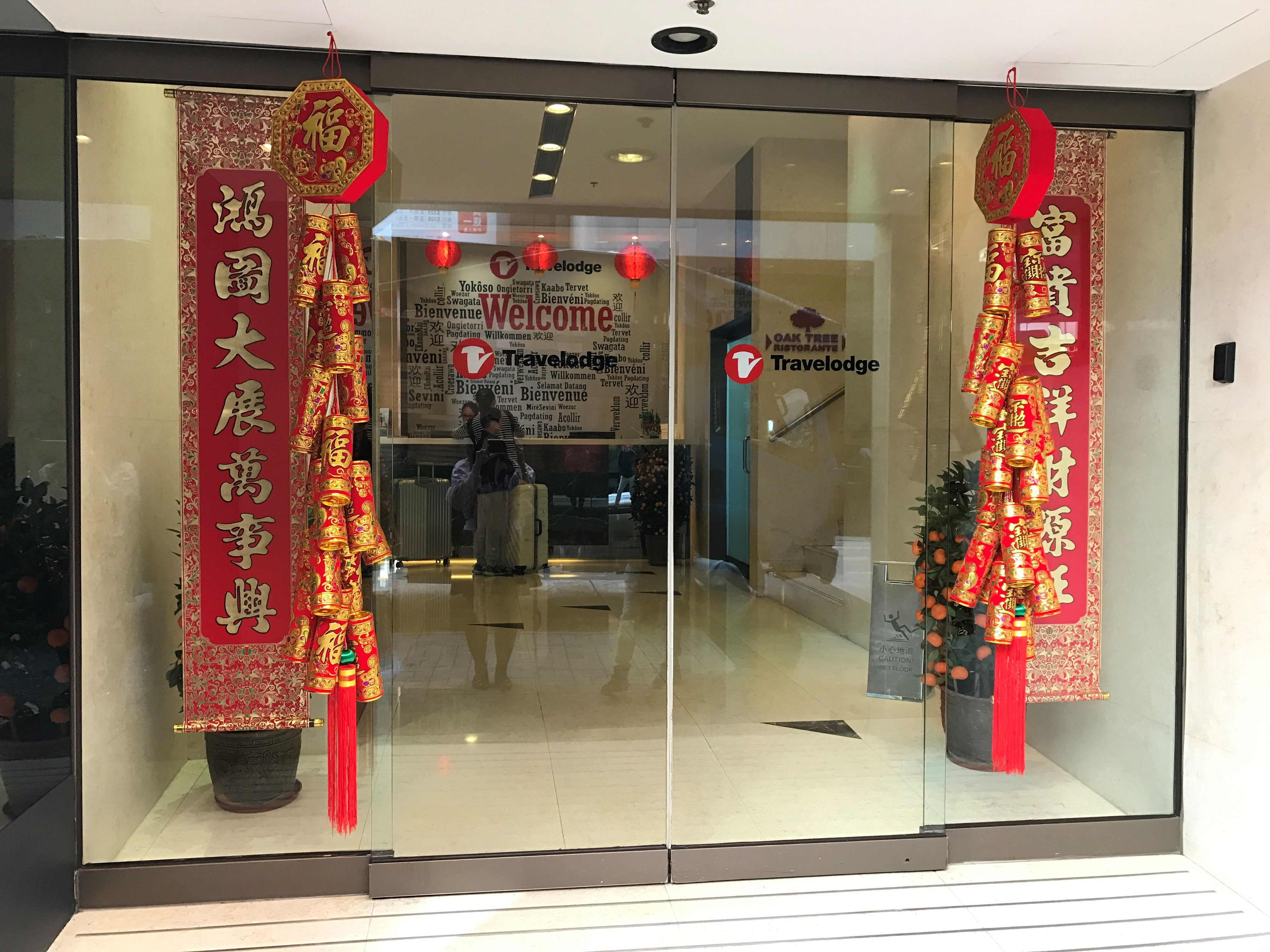 Lunar New Year is coming, we changed our outlook as well ...