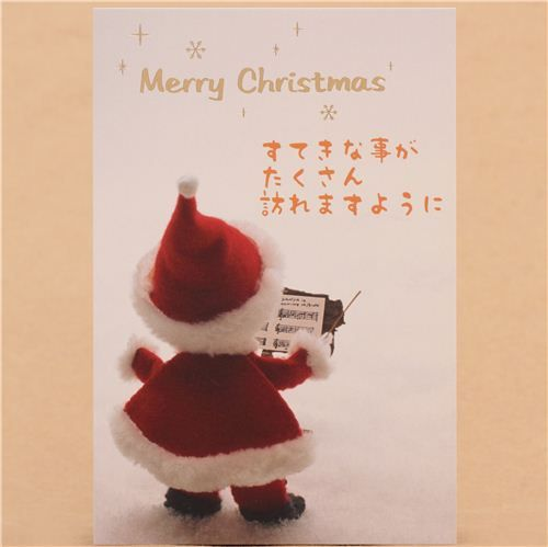cute Santa Claus orchestra conducter Christmas postcard from Japan 2