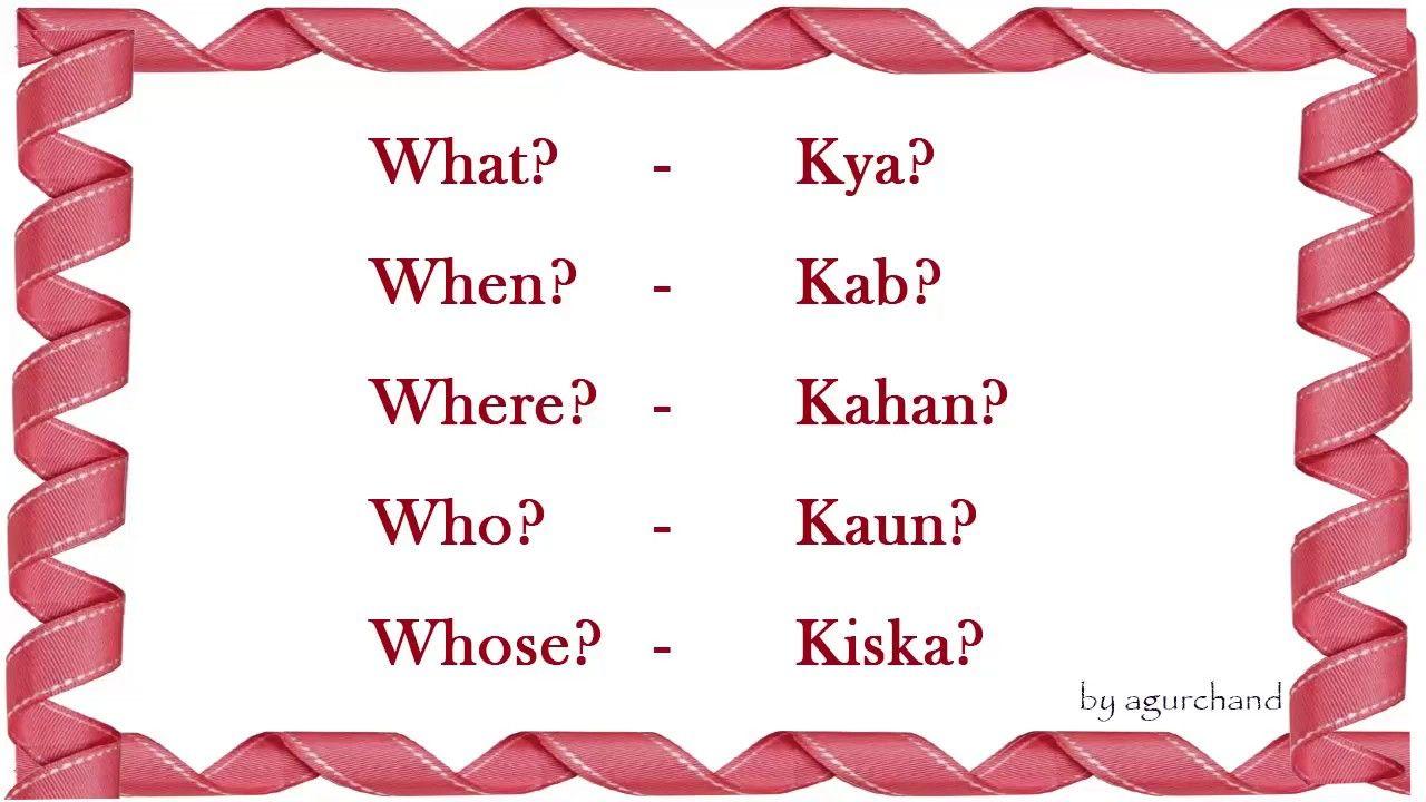 Question Words in Hindi Learn Hindi through English