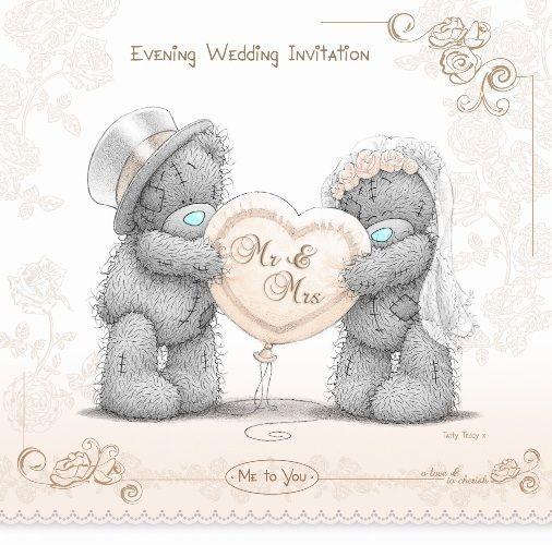 Поздравление со свадьбой очень красивые открытки непростой, требующий