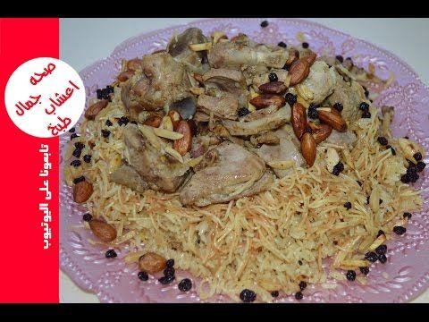 الطريقه الصحيحة والاسهل لـتحضير كبسة لحم القوزي قوزي اللحم العراقي Food Cooking Videos Cooking