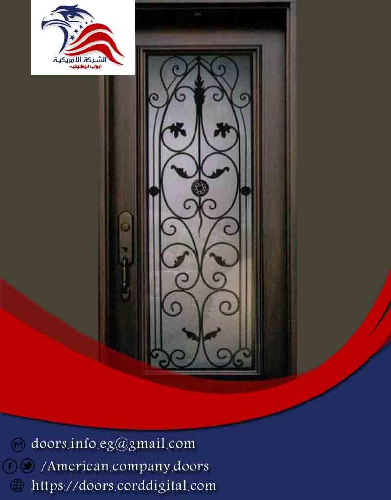 اشكال بوابات حديد للمنازل Steel Security Doors Iron Doors Security Door