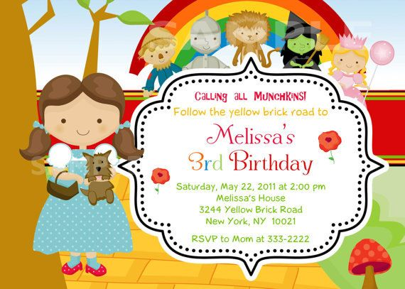 Cool FREE Template Wizard Of Oz Birthday Party Invitations Baby - free template for party invitation