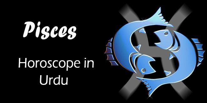 Pisces Daily Horoscope in Urdu Horoscope in Urdu (With