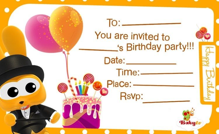 Happy Birthday Invitation Card With Name Edit