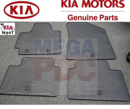 heavy cadenza mats car duty case zhaoyanhua floors foot kia anti floor for item soul made