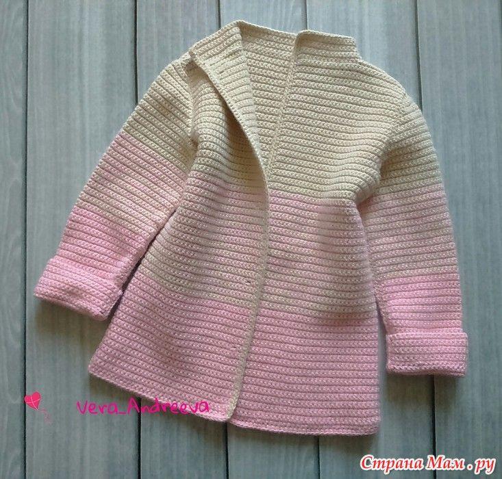 Пальто и кардиган для моих девочек | Детское вязание ...