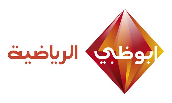 Branding The Abu Dhabi Tv Network Identity Sports Channel Ad Sports Sports Movie