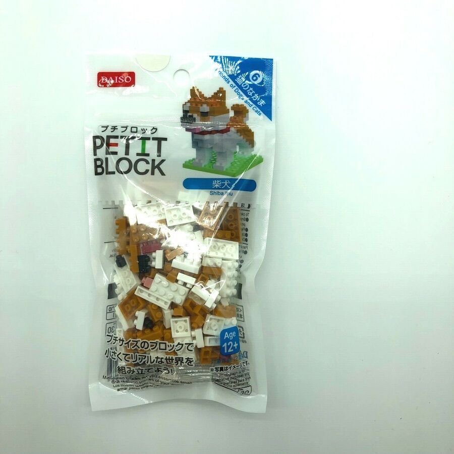 "DAISO NEW PETIT BLOCK Mini Block /""Scottish Fold/"" Friends of Dogs and Cats F//S"