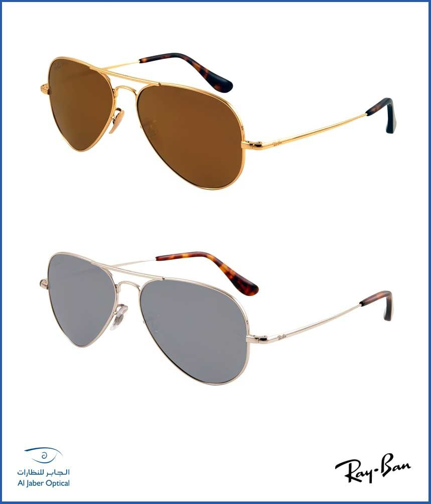 6ac38c41d68d0 Introducing the Ray-Ban ULTRA LIMITED EDITION Caravan sunglasses. The  Iconic luxurious collector s item