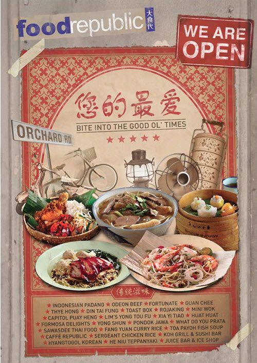 Pin By 梅谷米 On Food Beverage Ads Food Menu Design Food Food Poster