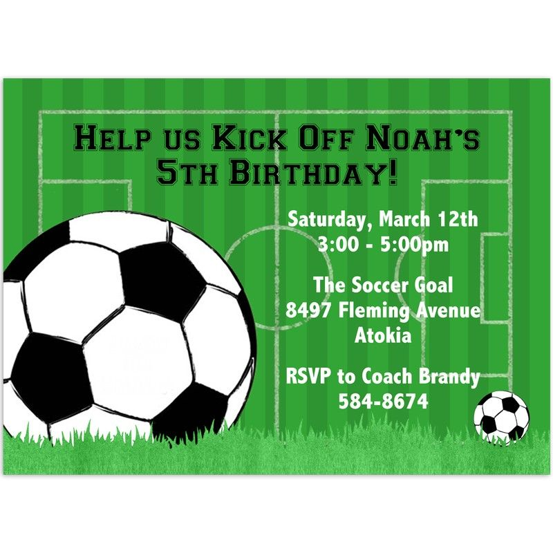 soccer party invitation template free
