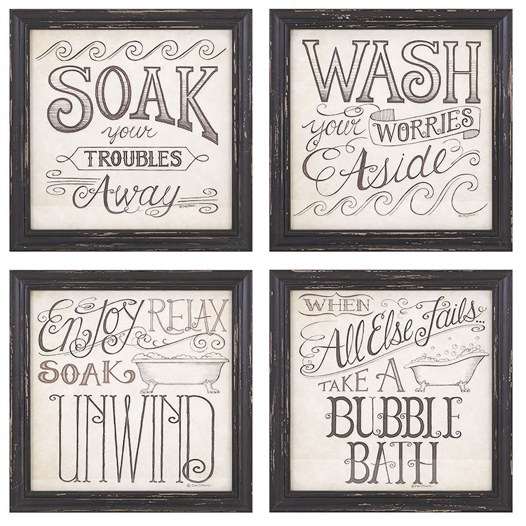 Bath Time Wall Decor Set Of 4 Bath Wall Art Bathroom Wall Art
