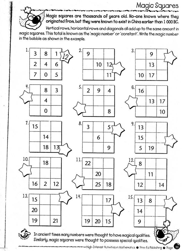 Magic Squares Worksheet Free magic squares worksheet free math – Free Math Puzzles Worksheets
