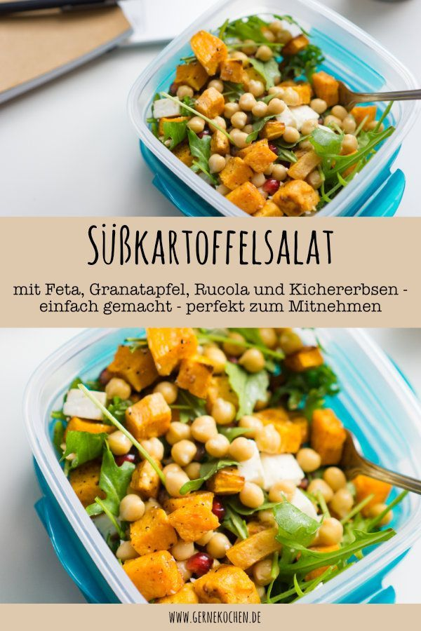 Süßkartoffelsalat Rezept Rezepte Rezepte Mittagessen Arbeit