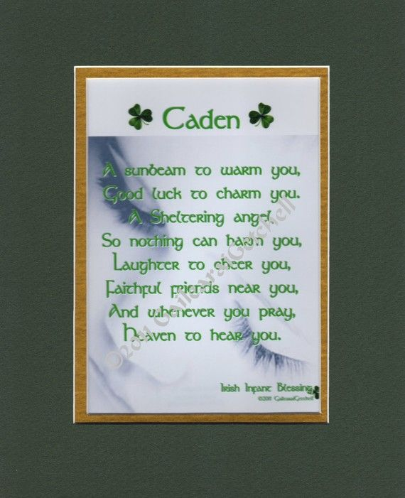 Customized Infant Blessing Print Plaque 8 x by