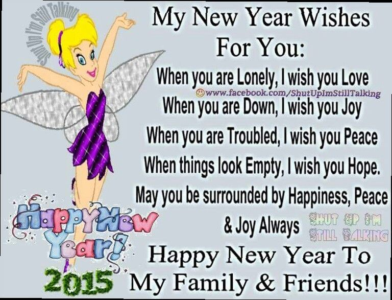Pin by Darcy Russell on Tinkerbell New year wishes