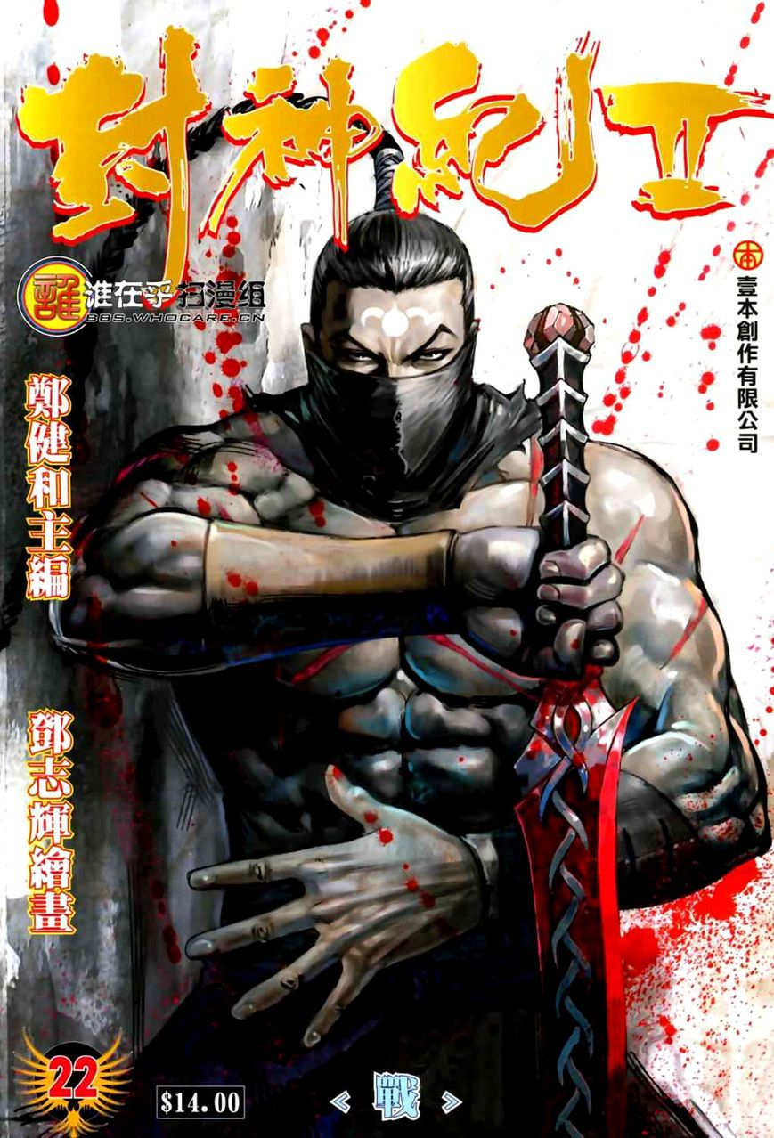 Best manga covers ever? Forums Manga