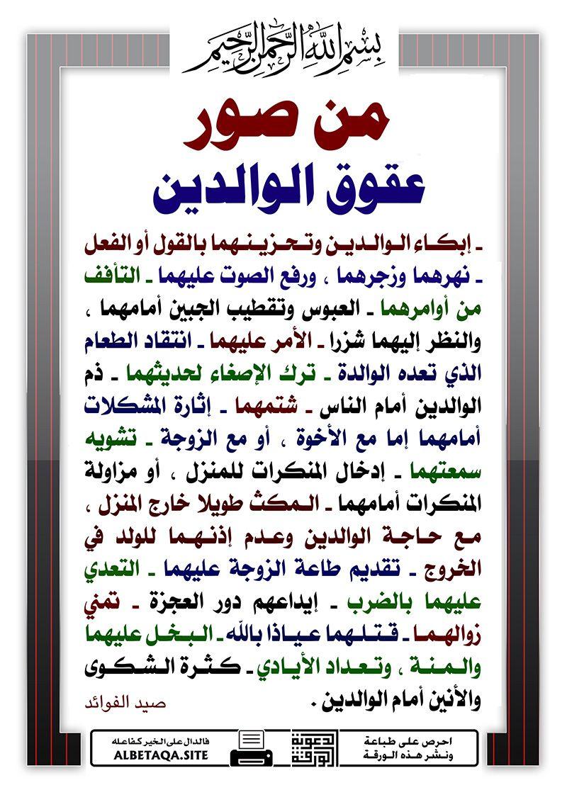 Pin By Samou Kib On Screenshots Learn Islam Islam Facts Islamic Art Pattern
