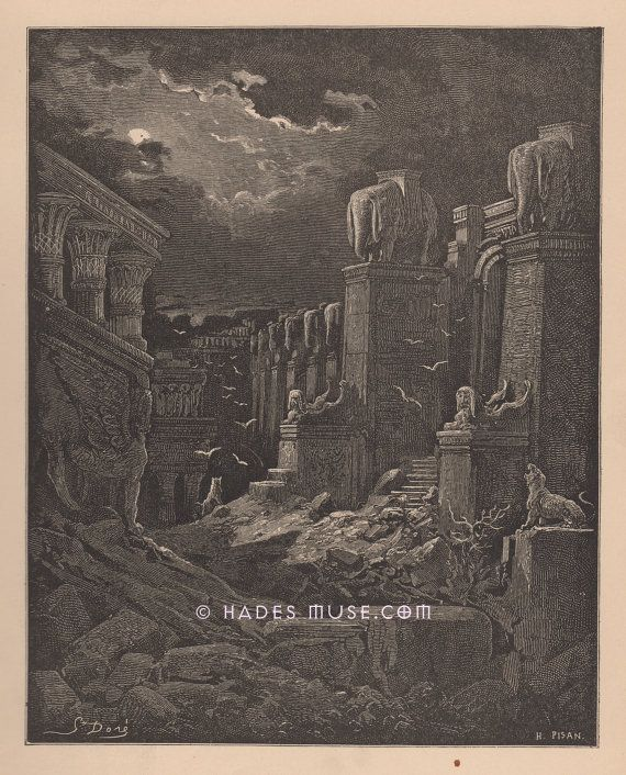 Babylon In Ruins Holy City Mesopotamia Seven Wonders Of Ancient World Gustave Dore Engraving 1889 Antique Vintage Art Print Gothic Picture Gustave Dore Paul Gustave Dore Babylon