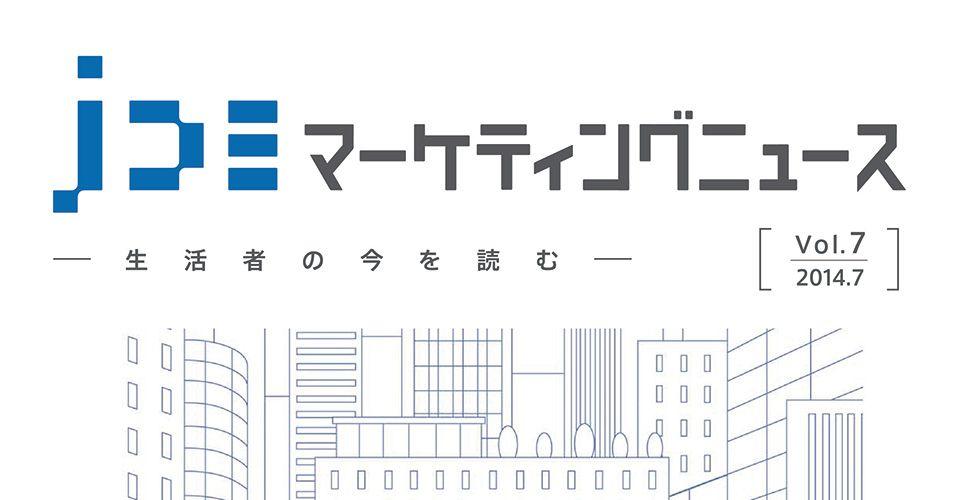 株式会社JR西日本コミュニケーシ...