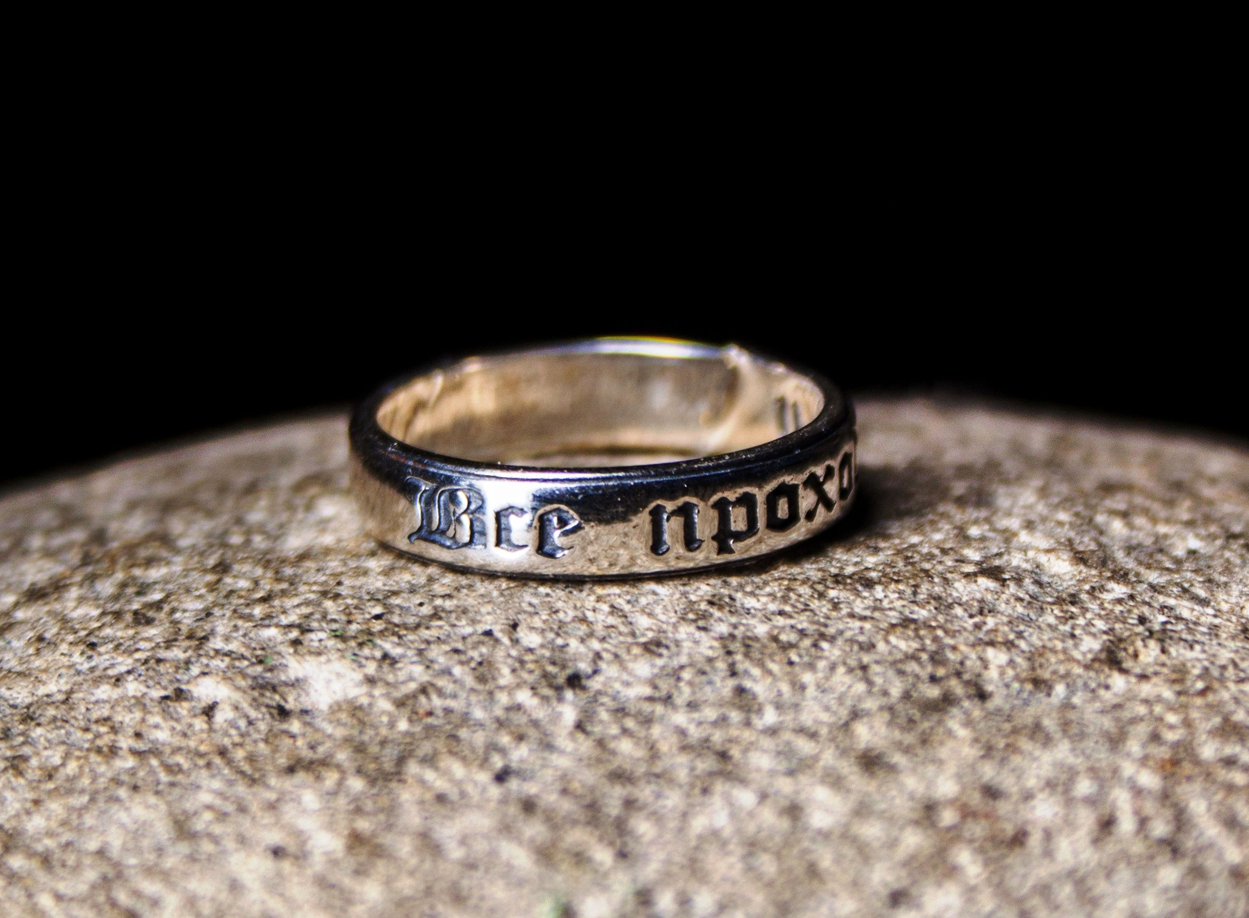 Hebrew This Too Shall Pass Silver Ring Solomon King Inspirational
