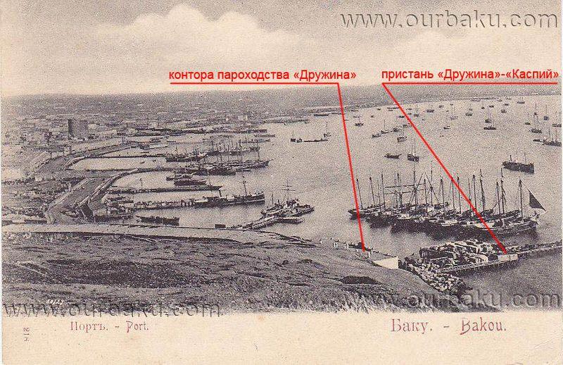Пристани и причалы Баку — OurBaku