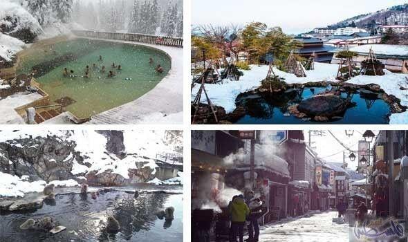 جربي التزلج في نوزاوا اليابانية و اقفزي في الينابيع الساخنة Painting Art