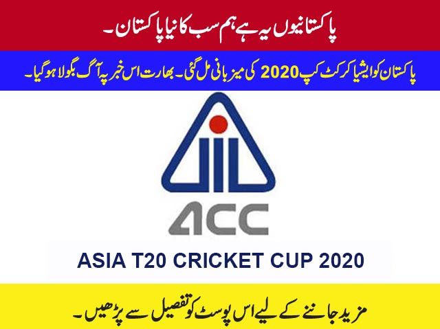 Asia Cup 2020 Cricket.Naya Pakistan Asia Cup 2020 T20 Cricket Series To Host Pcb