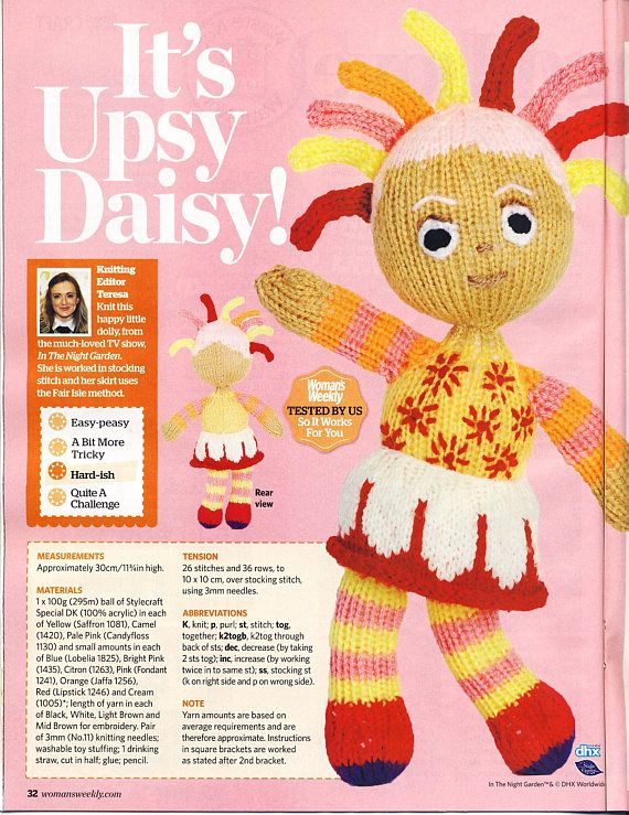 55a0097a26eb In The Night Garden UPSY DAISY Toy Knitting Pattern.
