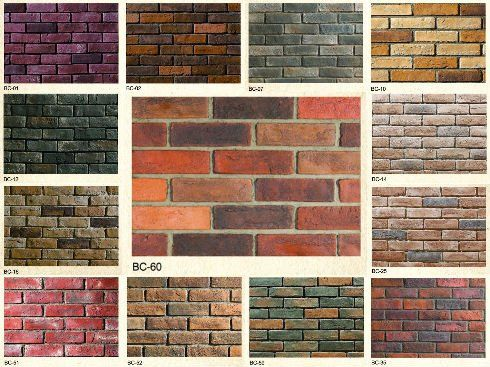 There Are Different Types And Colors Of Brick Different Types Of Houses Types Of Houses Painted Brick House
