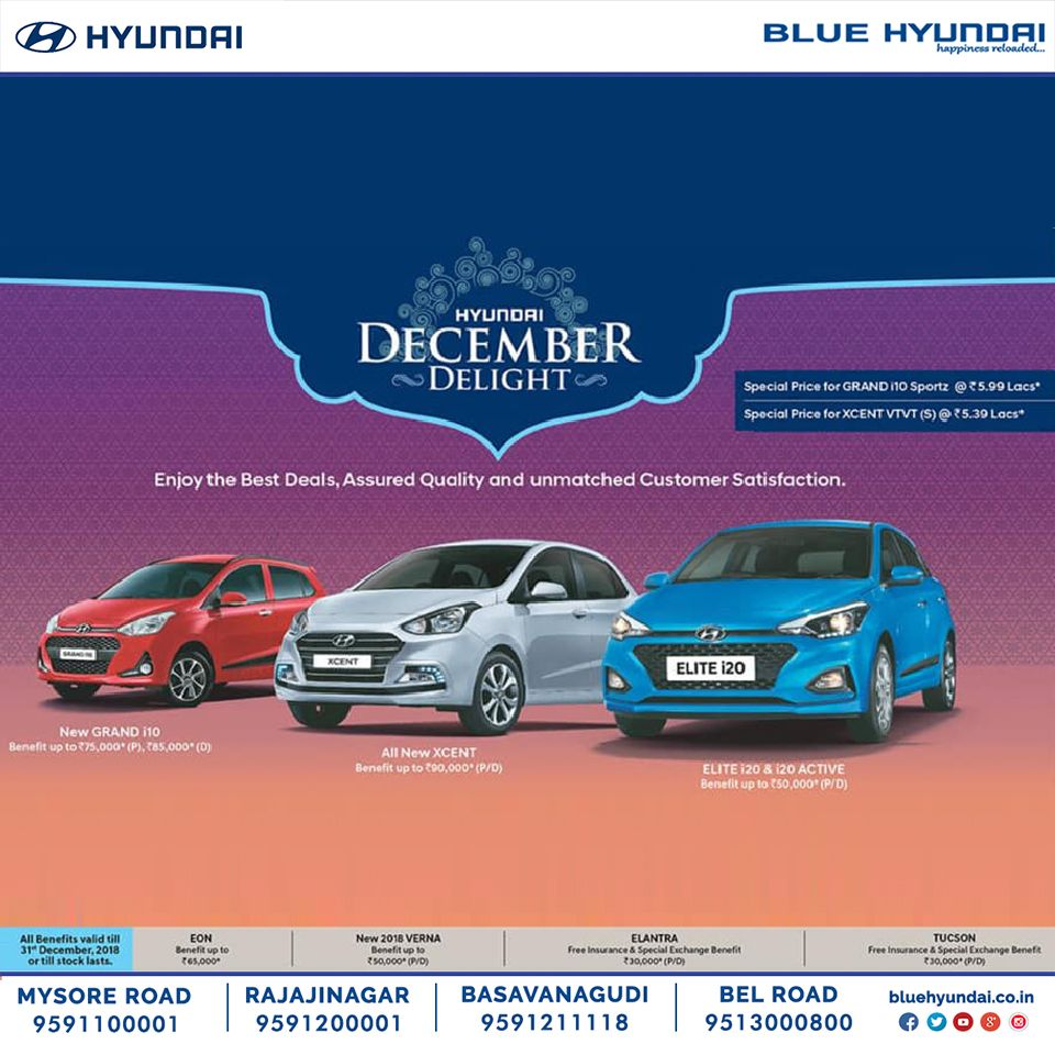 The Biggest Car Bonanza Of The Year Is Finally Here Grab The