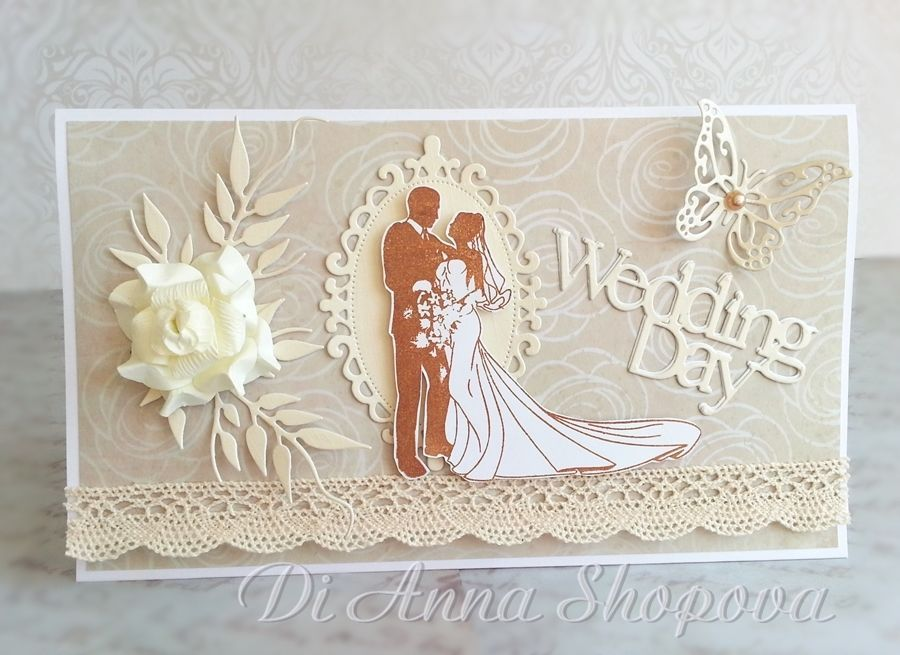 Boxed Rose Heart Luxury Handmade Personalised Wedding Money//Voucher Wallet