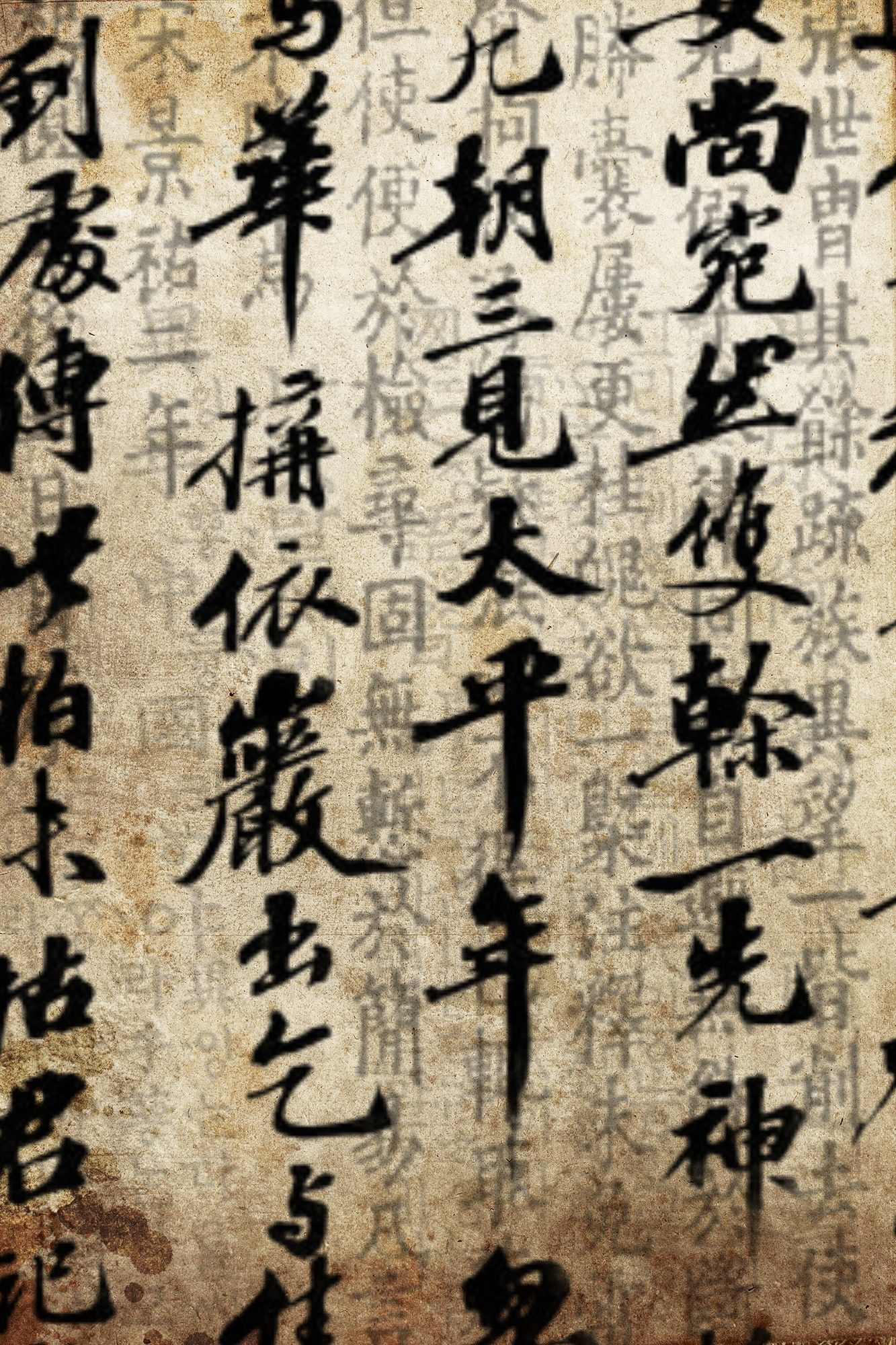 how to write japanese calligraphy