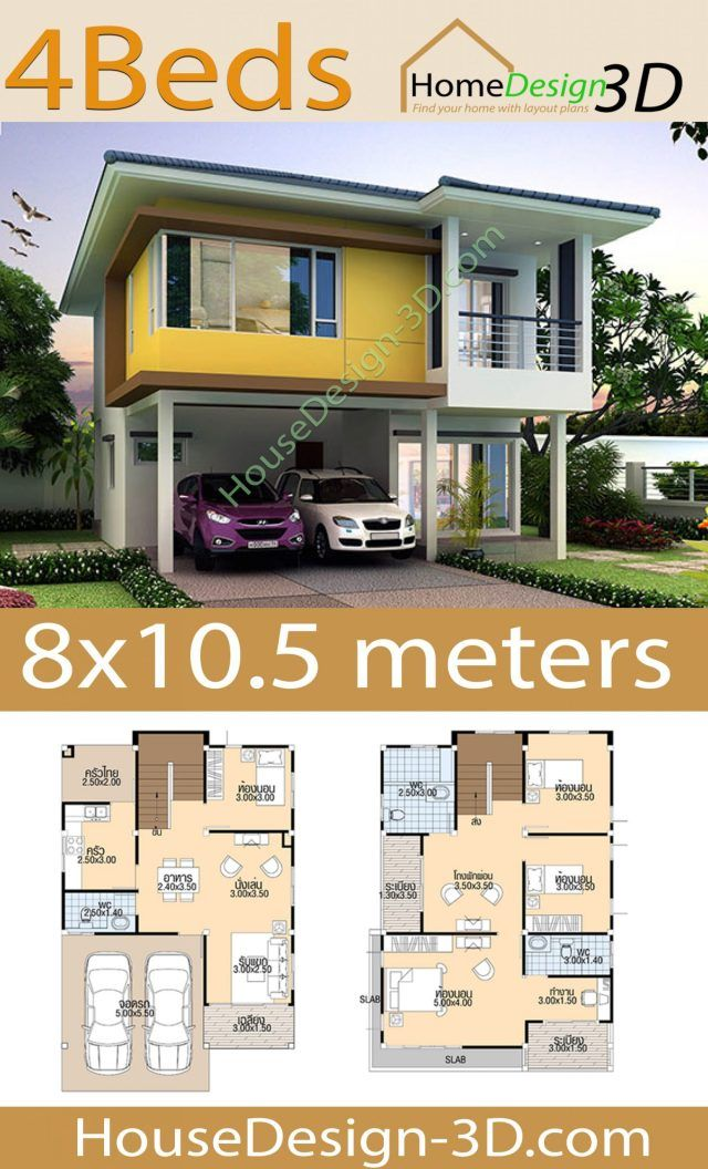 House Design 3d 8x10 5 With 4 Bedrooms House Design 3d In 2020 Model House Plan House Layout Plans Kerala House Design