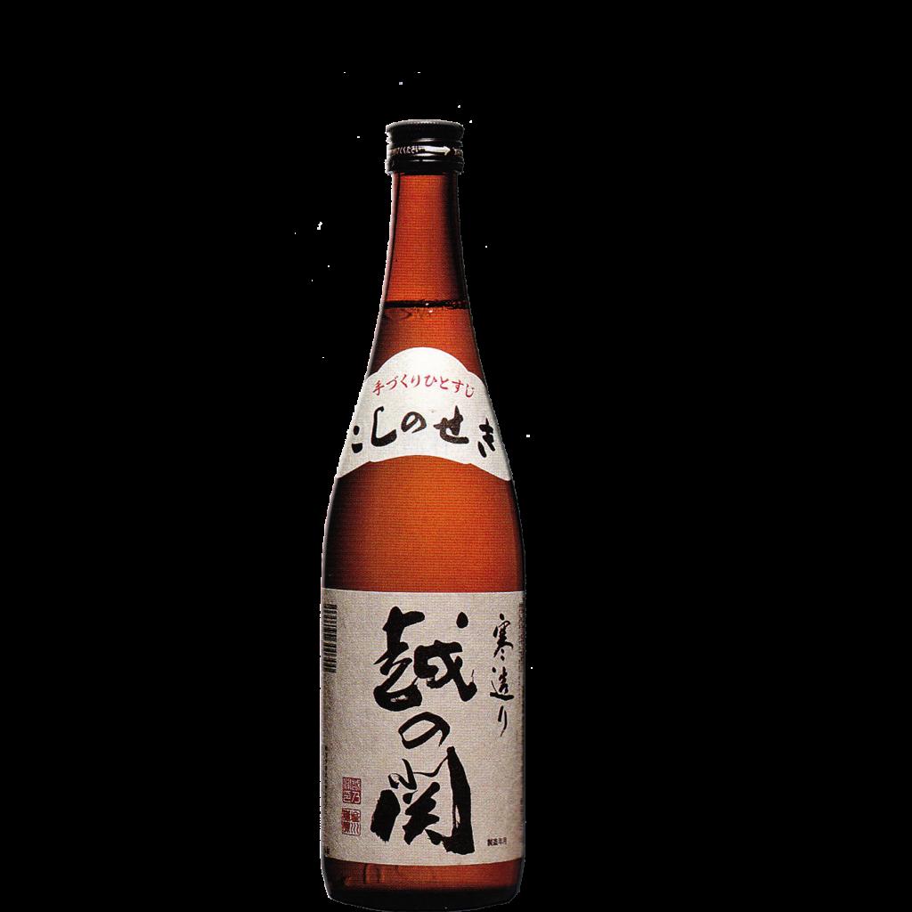 Koshinoseki (越の関)
